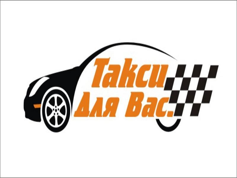 taxi-dlya-vas